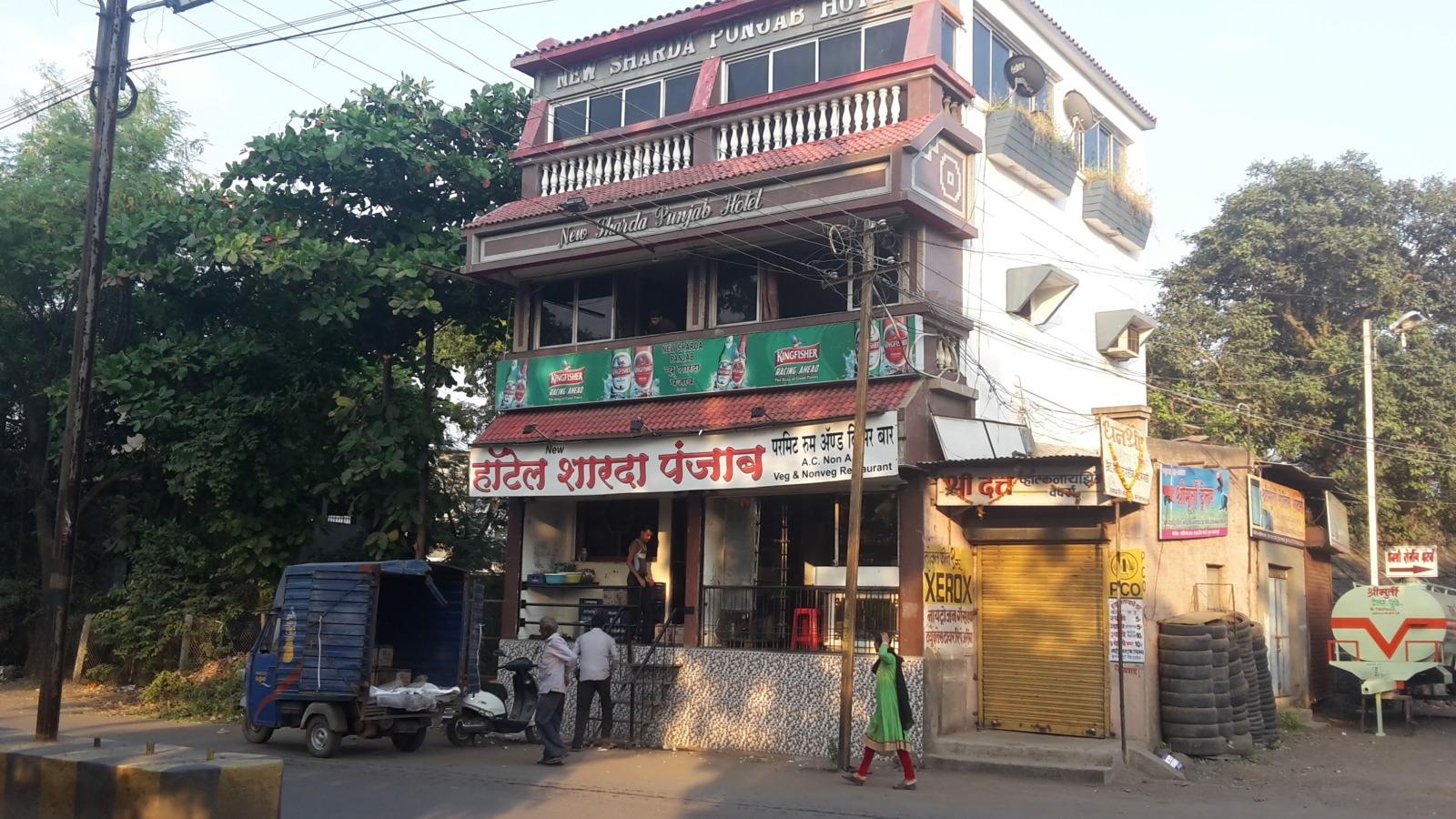 Indian bar