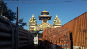 The Nepalese border