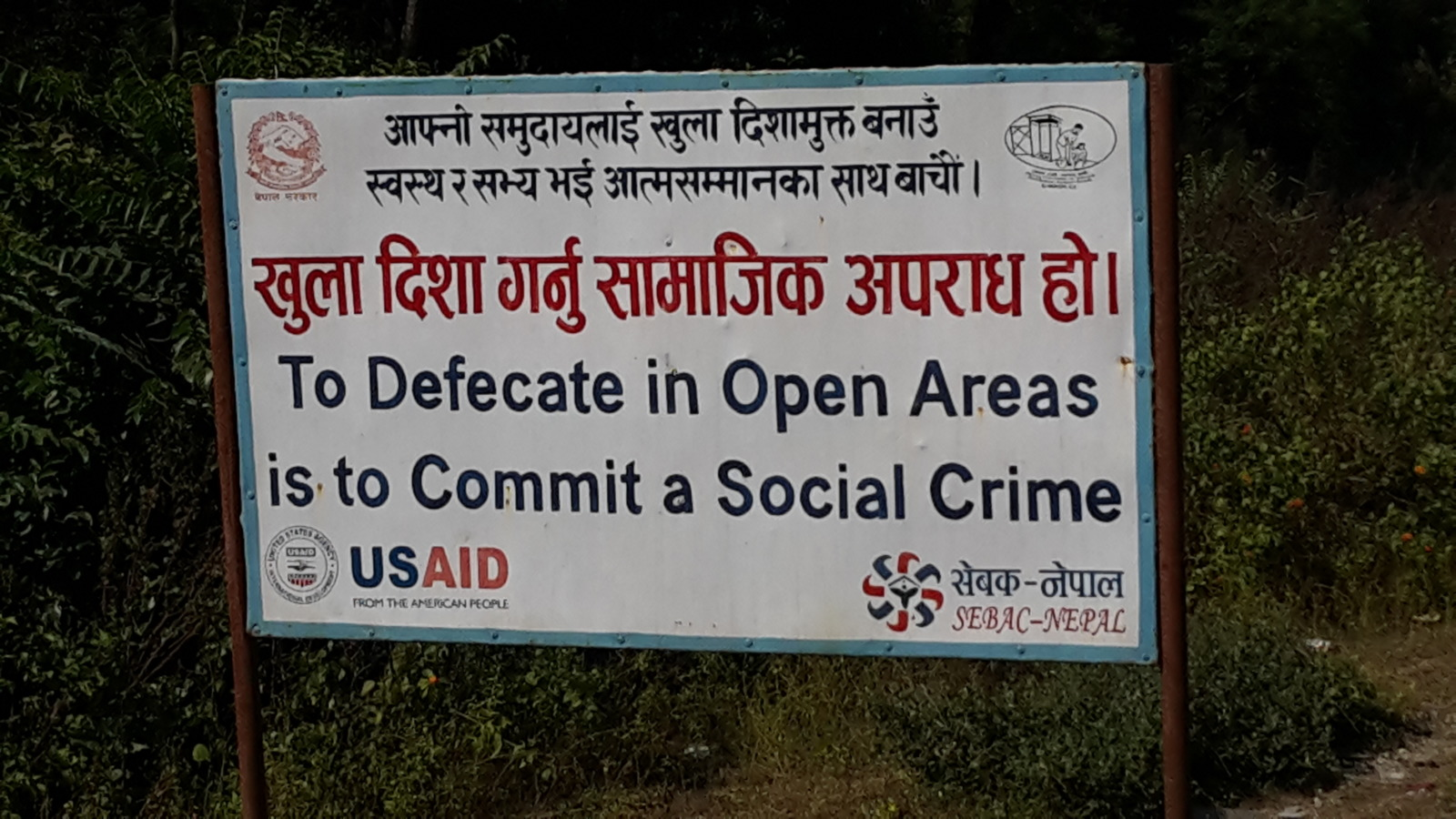 Nepalese sign